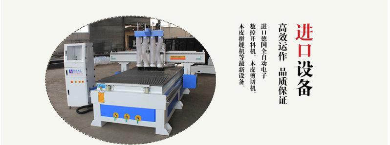 澳格家具餐厅使用进口设备制作_深圳餐厅餐饮家具生产工厂定制厂家批发代理