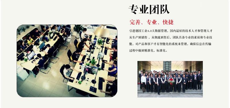 澳格餐厅家具专业团队为您服务_深圳餐厅餐饮家具生产工厂定制厂家批发代理