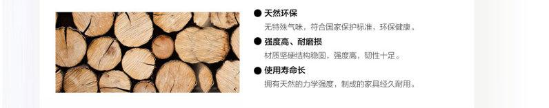 天然环保使用寿命长_深圳餐厅餐饮家具生产工厂定制厂家批发代理