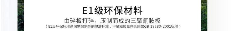 ISO国际标准环保选材E1级环保材料_深圳餐厅餐饮家具生产工厂定制厂家批发代理