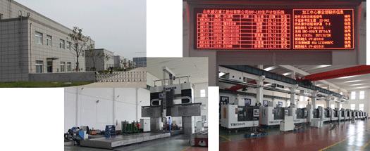 数控加工装配车间与生产能力展示