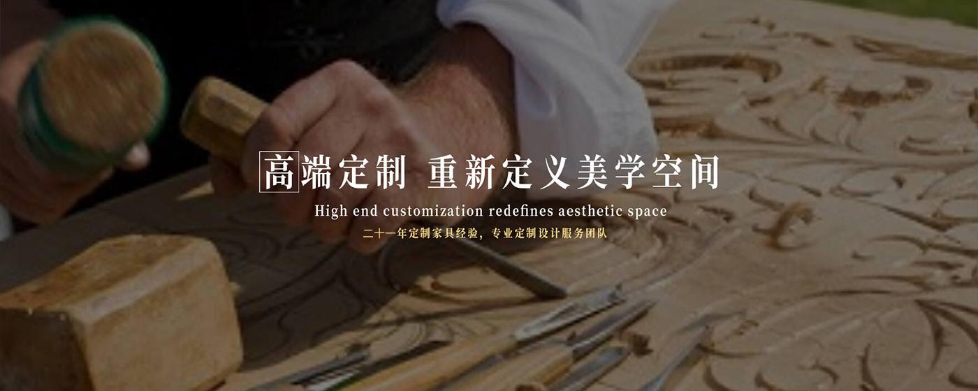 深圳快餐桌椅价格